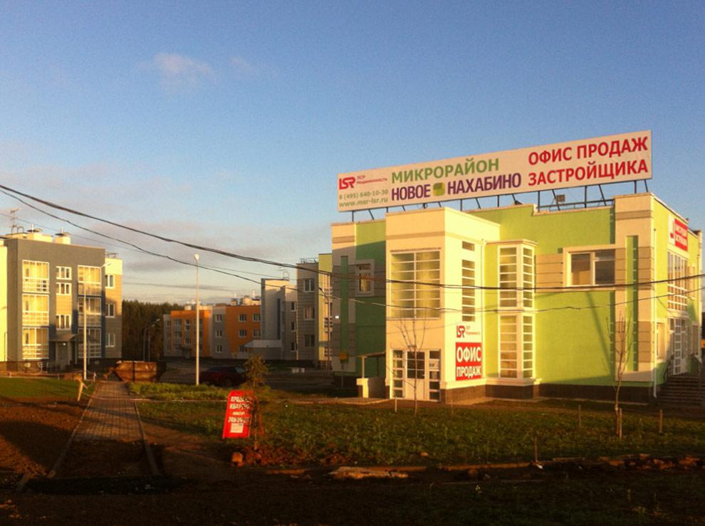 Система нержавеющих дымоходов для микрорайона Новое Нахабино